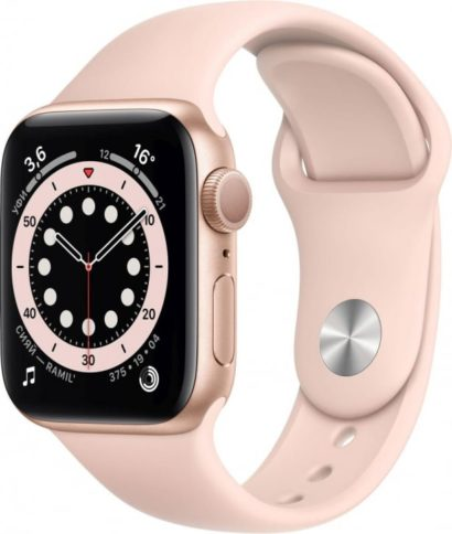 Apple Watch Series 6 44mm Gold Pink Sand Band